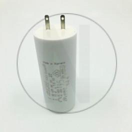 Condensateur 9,5 µF permanent moteur  - 2 cosses